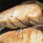 Amberjack Filet