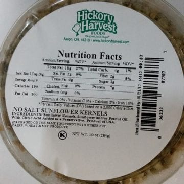 Hickory Harvest staff discovered the presence of Listeria monocytogenes on a piece of production equipment when they performed routine environmental testing. The risk of fruit and nut mixes produced on this line being exposed to listeria contamination caused the company to issue the recall.